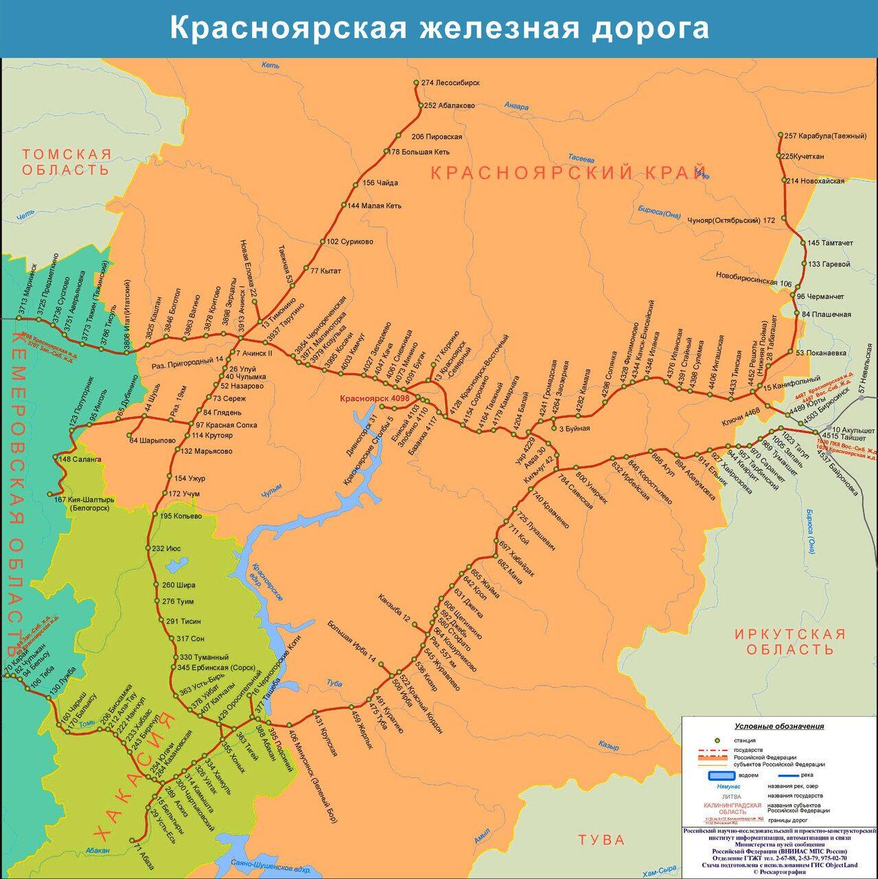 Проезд падунские пороги красноярск ж д